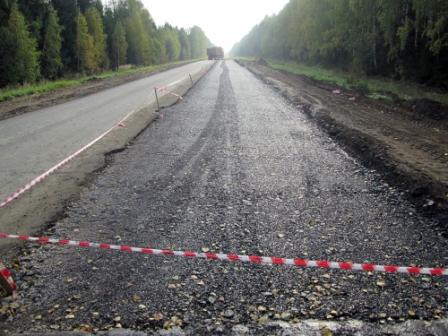 Ремонт дорог в Щелково